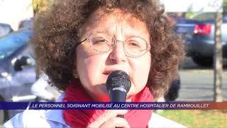 Yvelines | Le personnel soignant mobilisé au centre hospitalier de Rambouillet