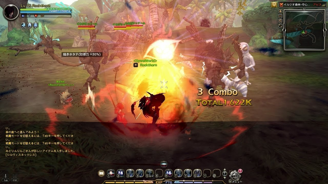 Raven vs abyss walker dragon nest