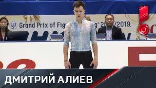Произвольная программа Дмитрия Алиева. Гран-при Японии