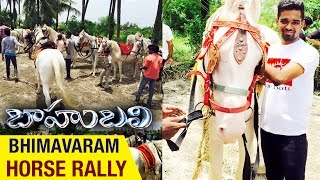 baahubali bhimavaram horse rally   bahubali bhimavaram fans hungama   prabhas