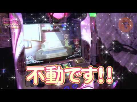 えりぴんのきゅるるん実戦記#03 - YouTube