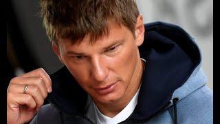 «Подарок на день рождения»: Андрей Аршавин выгоняет бывшую жену с детьми на улицу