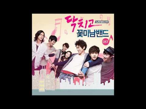 01. Wake Up (Prologue) -- 이재학 ( OST Shut Up & Flower Boy Band )