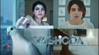 #Samantha Telugu new movie || Telugu latest movies 2019Full Length|| #ohbaby #MajIli  #Jannu