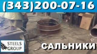 Сальники набивные серия 05.900-2(, 2016-02-08T09:26:59.000Z)