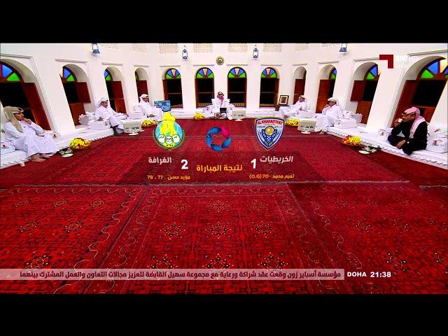 ماجد الخليفي مستشار مجلس قناة الكاس : الغرافة فاز على الخريطيات أقل فريق في دوري نجوم QNB
