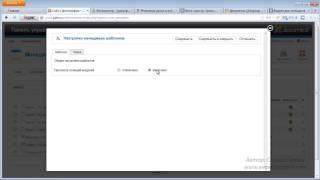 """Модуль """"Мы Вконтакте"""" для сайта на Joomla"""