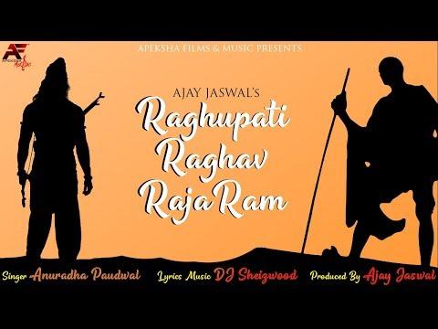 raghupati-raghav-raja-ram-|-anuradha-paudwal-|-dj-sheizwood-|-ajay-jaswal