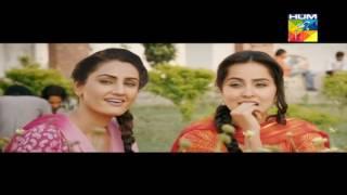 Saya e Khuda e Zuljalal Full 2016 Pakistani Movie