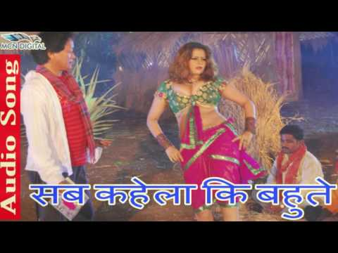 Sab Kahela Ki Bahute Song I JILA HIL JAAYI I Latest Bhojpuri Song I Bhojpuri Hot Songs
