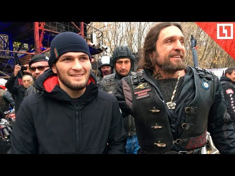 Хабиб Нурмагомедов и байкеры мчатся по Москве
