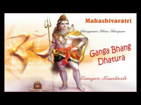 Ganja Bhang Dhatura || गाँजा...