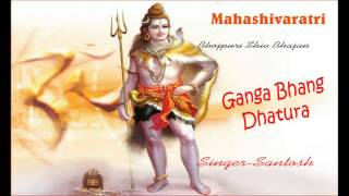 ganja bhang dhatura गाँजा भांग धतूरा popular bhole baba songs hit songs of 2015
