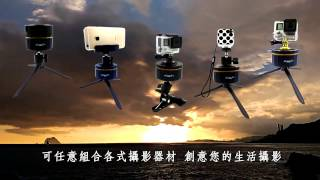Video PANOCAT 全功能電動雲台 全景/平移錄影/移動縮時攝影 download MP3, 3GP, MP4, WEBM, AVI, FLV Oktober 2018