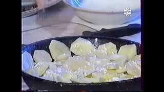 Рыбацкая кухня 25.Судак запеченный с картофелем..