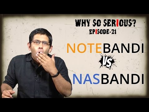 why-so-serious?-ep-21:-is-notebandi-a-rerun-of-nasbandi?