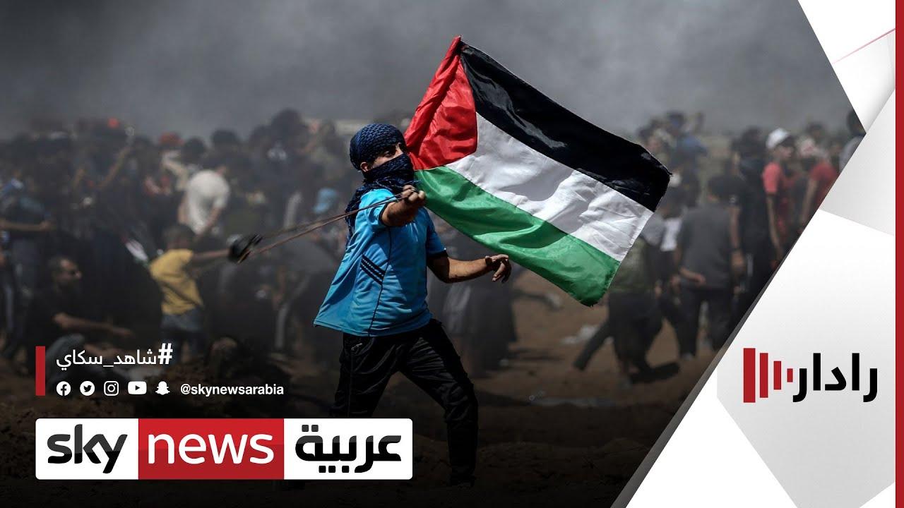 مباحثات في القاهرة بين شكري والممثل الأوروبي للسلام في غزة | #رادار  - 18:55-2021 / 6 / 20