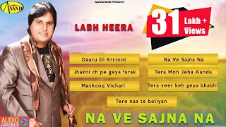 Na Ve Sajna Na || Labh Heera || Audio HD Jukebox Full Album || Latest punjabi songs 2020 ll Anand