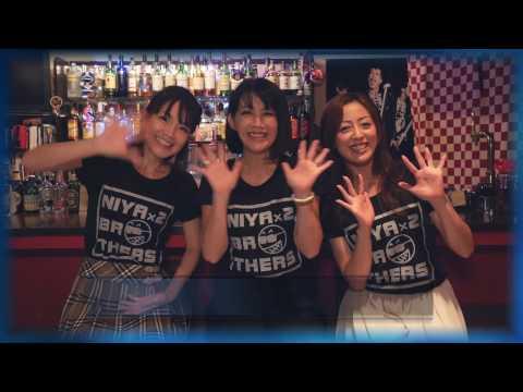 ニヤニヤシスターズ Vol 2 : NIYA NIYA SISTERS CM