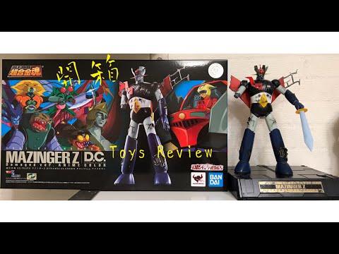 Bandai超合金魂 GX-70 SPD Mazinger Z D.C. Damage Ver. Anime Color Soul Of Chogokin Review 鐵甲萬能俠戰損動畫配色版本開箱