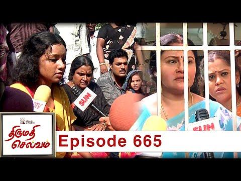 Thirumathi Selvam Episode 665, 12/11/2020   #VikatanPrimeTime