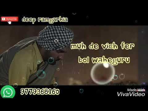 Ramgharia speed dating