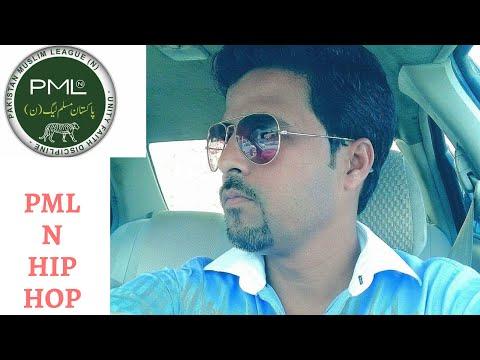 PMLN HIP HOP/KHALAI MAKHLOQ | BY | FAISAL RANDHAWA | Hits 2018.