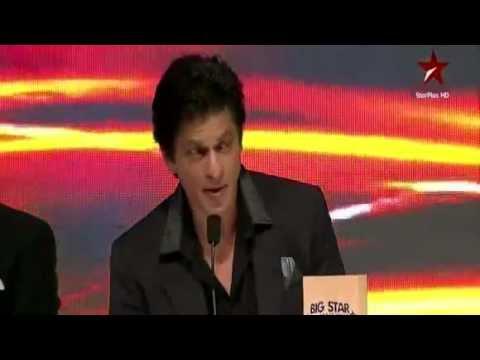 Shahrukh Khan insults Big Star Award Trophy