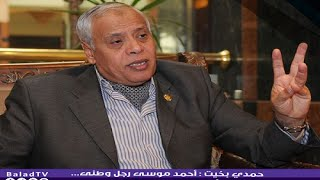 بالفيديو.. حمدي بخيت يطالب