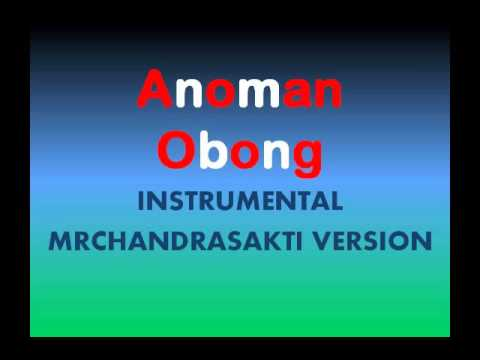 Anoman Obong instrumental