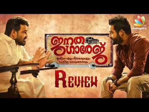 Janatha Garage Malayalam Full Movie Review...