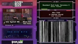 Resident Evil: Code: Veronica X by Pessimism in 1:43:06 - SGDQ2017 - Part 54