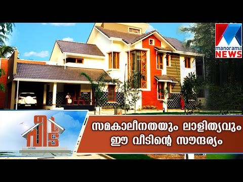 Rahmath, Thiruvannoor, Kozhikode | Manorama News | Veedu