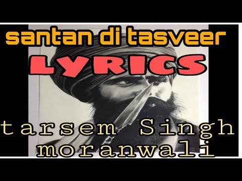 Santan di tasveer ||tarsem Singh moranwali || lyrical video || lyrical Gill.