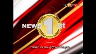News 1st: Prime Time Sinhala News - 7 PM   (19-10-2018) Thumbnail