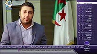 فيديو يؤكد أن الجزائر فعلا تتجه لتعيين بادو الزاكي مدربا للمنتخب الأول