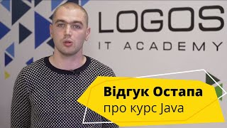 Випускний курсу Java Developer в Java IT Academy 01.10.2017