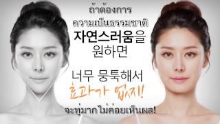 ศัลยกรรมเกาหลี: วีไลน์ที่เรียวที่สด และดูเป็นธรรมชาติคือ?