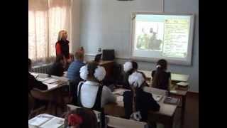 Фрагмент уроку історії 6 клас