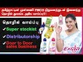 FMCG products Business ideas tamil, most wanted business. high profit business idea tamil