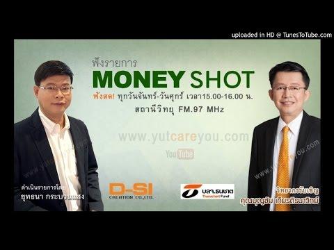 บลจ.ธนชาตแนะกองทุนหุ้นไทยผันผวนต่ำแต่ผลตอบแทนไม่ต่ำเสมอไป  (09/12/58-1)