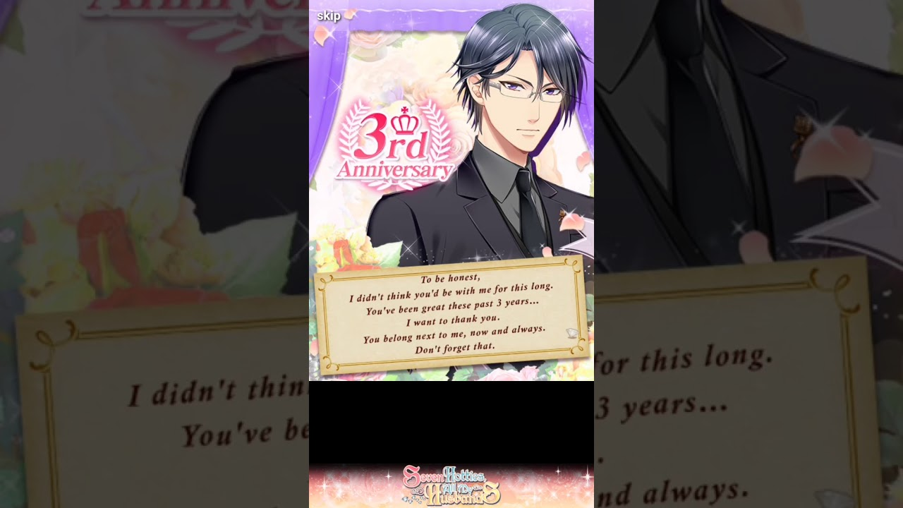 Seven Hotties, All My Husbands - 3rd Anniversary ★ Love Letter from HIM ☆  Soichiro Tachibana