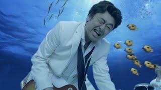 サザンオールスターズ – 涙の海で抱かれたい~SEA OF LOVE~(Full ver.)