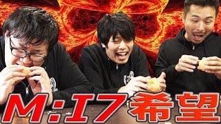 みかんの剥き方ムキムキムッキ大パニック!【ミッション:インポッシブル冬ゲーム7】 thumbnail