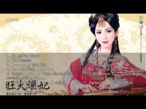 Hòa Tấu Sáo Trúc Hay Nhất Phần 1 | Tiếng Sáo Trung Hoa | Chinese Bamboo Flute