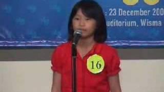 Erican Cup 2007 - Lisa Lau Mee San (Erican Johor Jaya)