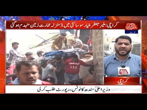 CM Sindh Takes Notice of Malir Building Collapse Incident