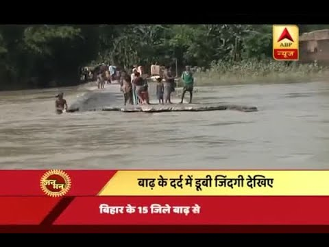 Jan Man: Flood Fury: Man finds body of his son after 5 days in Bihar