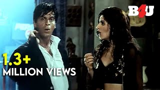 Baadshah Playing Blind To Impress Seema | Shahrukh Khan, Twinkle Khanna | Full HD scene