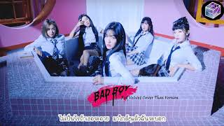 Video [Thai Ver.] Red Velvet – Bad Boy แบดบอย l Cover by GiftZy download MP3, 3GP, MP4, WEBM, AVI, FLV Juni 2018